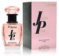 Женская парфюмированная вода 10 th av. jardin de paris 100 ml