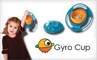 Чаша для кормления Gyro Bowl