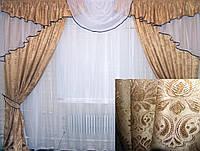 Комплект: ламбрекен  и шторы,  из портьерной парчи с люрексовой нитью. 050лш027