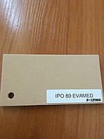 Полимерный материал эва IPO 80 Evamed, фото 1