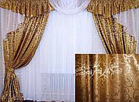 Комплект ламбрекен (№50) с шторами на карниз 2,5-3м. 050лш036