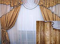 Комплект: ламбрекен  и шторы,  из портьерной парчи с люрексовой нитью. 050лш037