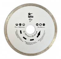 Круг отрезной Spitce алмазный 115 мм