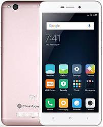 Смартфон Xiaomi Redmi 4A rose gold 2/16 Gb