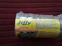Торфяные таблетки(Ø 38).(упаковка 10 шт)