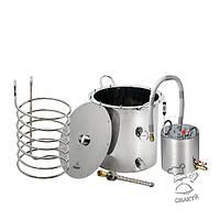 Полный Комплект оборудования для варки пива Смакуй 30 л