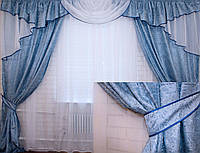 Комплект: ламбрекен  и шторы,  из портьерной парчи с люрексовой нитью. 050лш052