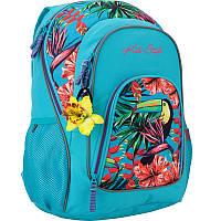 Рюкзак школьный Kite K17-950L-3 Бесплатная доставка+подарок