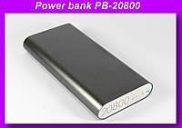 Внешний аккумулятор (power bank) 20800мАч (9600мАч)