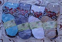 Летние носки для мальчика, р. 20-23  (цветные)