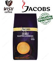 Кофе в зёрнах Jacobs Mastro Lorenzo 1000 g (Якобс Мастро Лоренцо 1кг)