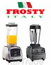 Блендеры Frosty (Италия)