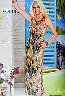 Женское летнее платье в пол. VOGUE 10010. Размер 44-46.