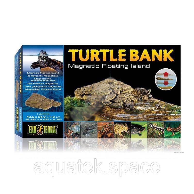 Остров для черепах плавающий большой 40,6*24*7см  - Интернет-магазин Акватек в Харькове