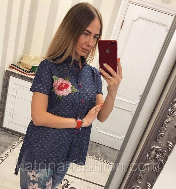 Женская стильная джинсовая рубашка с вышивкой (2 цвета)