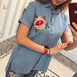 Женская стильная джинсовая рубашка с вышивкой (2 цвета), фото 5