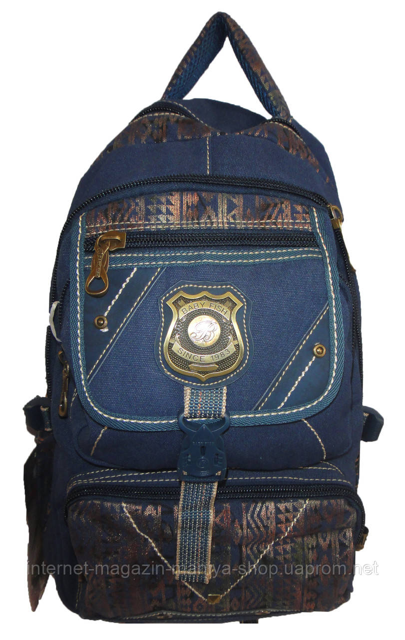Рюкзак для мальчика 8874 карманы принт