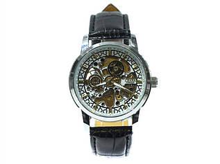 Мужские наручные часы 1015