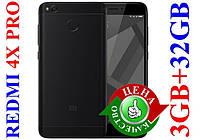 Xiaomi Redmi 4X PRO 3/32ГБ+СТЕКЛО+БАМПЕР Черный
