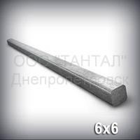 Шпоночный материал 6х6 сталь 45 ГОСТ 8787-68 (DIN 6880) метровый