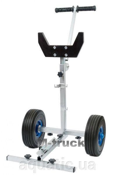 Тележка «M-truck» для лодочного мотора