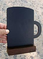 Табличка для мела на подставке, Чашка