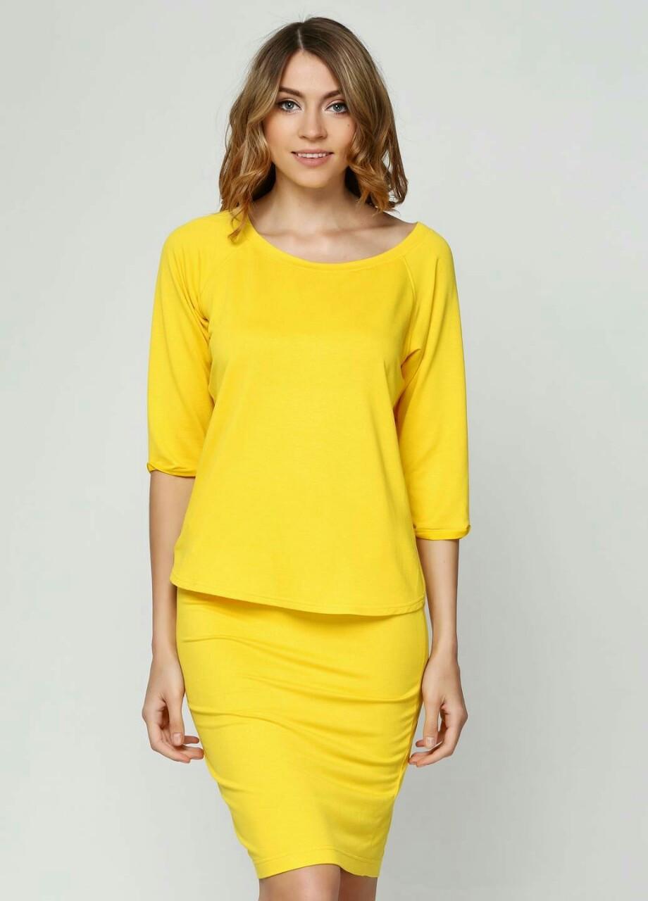 Женский костюм, желтый