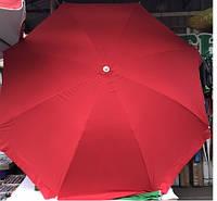 Зонт для сада, пляжа, торговли круглый однотонный мешковина 4 м