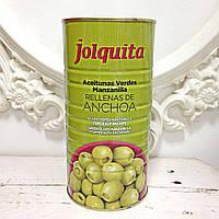 Оливки Jolquita с анчоусами 1500/600g