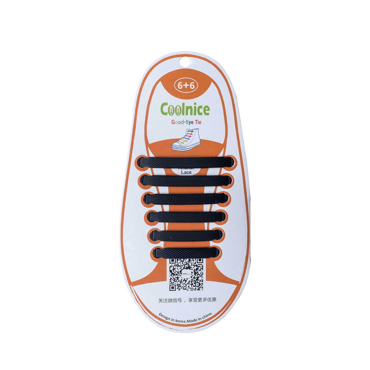 Детские силиконовые шнурки Черные