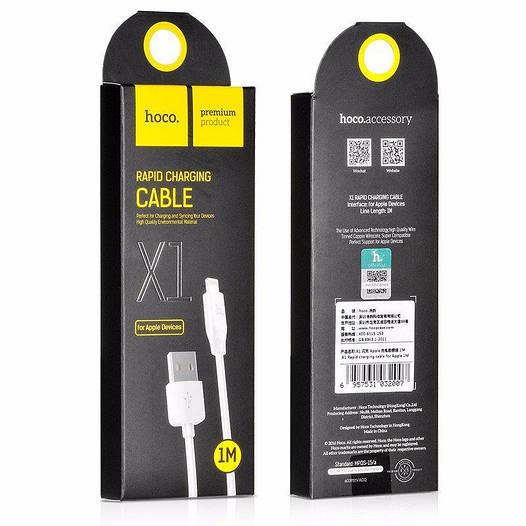 Кабель Hoco X1 Rapid charging cable Lightning 1m