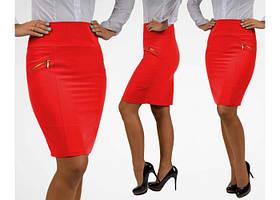 Модная женская юбка карандаш спереди кармашки обманки