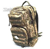 Рюкзак тактический Тактик 36 л (цифра)