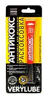 Антикокс - раскоксовка поршневых колец - 10 мл.