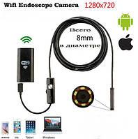 Цифровой WiFi HD эндоскоп, 1 метр, фото 1