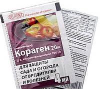 Инсектицид Кораген 20 кс ,4 мл (лучшая цена купить оптом и в розницу)