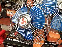 Вентилятор автомобильный LAVITA180201 на клипсе 6 12V
