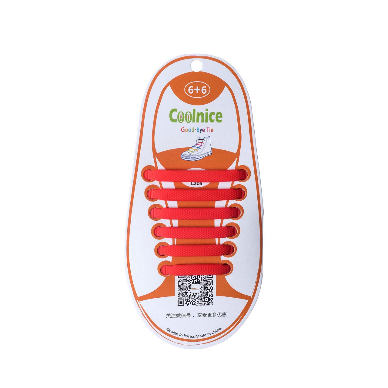 Детские силиконовые шнурки Красные