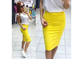 Классная женская юбка карандаш удлиненная