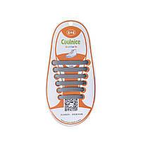 Детские силиконовые шнурки Серые