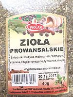 Прованські трави 40г