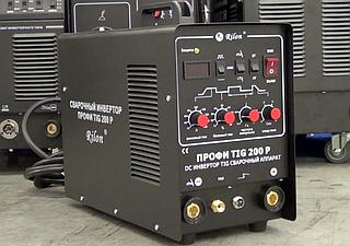 Инверторный сварочный аппарат Rilon TIG 200P