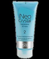 """3D гель """"Estel"""" iNeo-Crystal для сильно поврежденных волос (200ml)"""