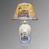 Лампа настольная, прикроватная  069