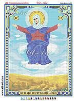 Божья матерь Спорительница хлебов