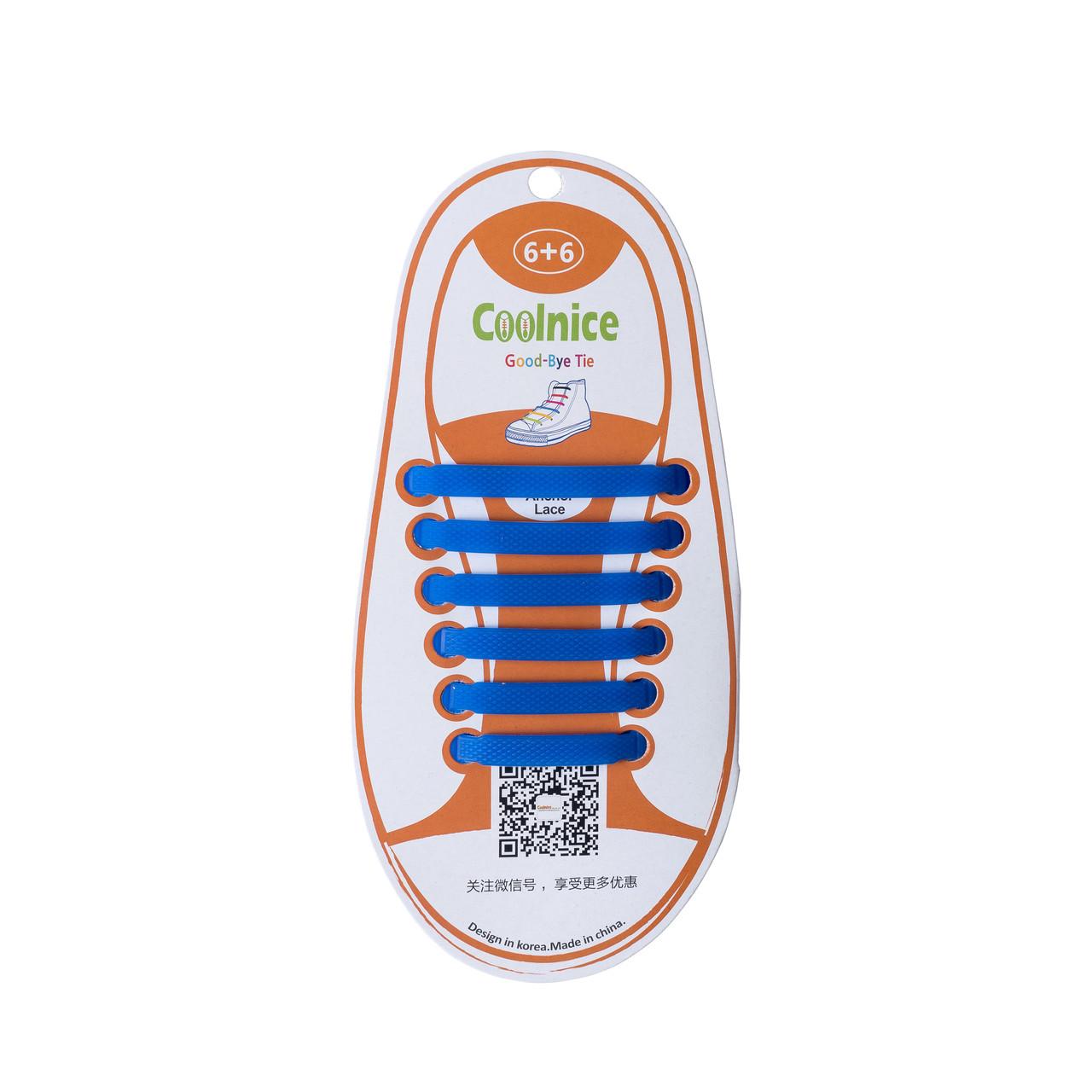 Детские силиконовые шнурки Синие