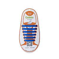 Детские силиконовые шнурки Синие, фото 1