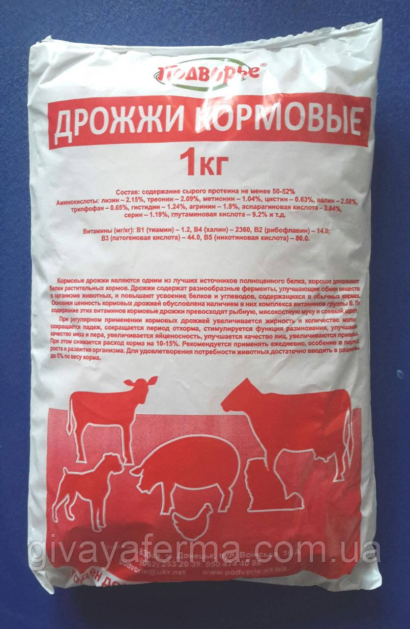 Дрожжи кормовые Протеин 39%, 32 кг, протеиновая добавка в корм