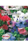 Насіння квітів Суміш для балконів 0,5г НК