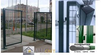 Ворота из сварной сетки с полимерным покрытием для 3Д заборов 5 м х 1,5 м